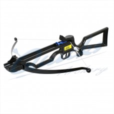 AX20 Armex Fox Toy Crossbow with 3 sucker darts