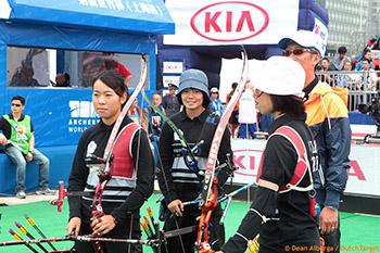 World Archery Event